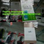 Ультратонкий чехол Lenovo A319 и стекло Подбор аксессуаров, чехлы, защитные стекла, пленк