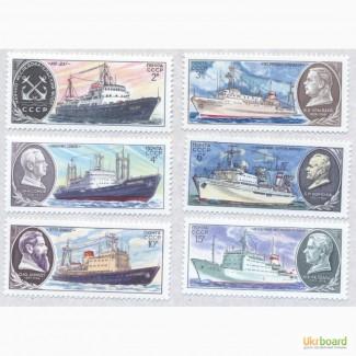 Почтовые марки СССР 1980. 6 марок Научно-исследовательский флот СССР