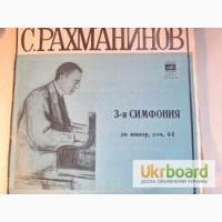 Грампластинки классика-Бетховен, Рахманинов, Лист, Шопен, Шуман, и др