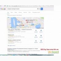 Seo, раскрутка сайтов и интернет-магазинов (Киев, Украина)
