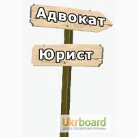 Адвокат, Днепровский район