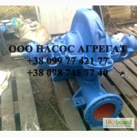 Насос 1Д800-56 купить горизонтальный насос 1Д 800-56 для воды насос 1Д800 56