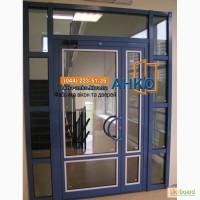 Звони ! Лучшая цена на Алюминиевые Двери, Входные Группы из алюминия - Фабрика Окон АНКО