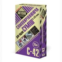 Артисан С-42 (25кг) Самовыравнивающийся пол (4-20мм)