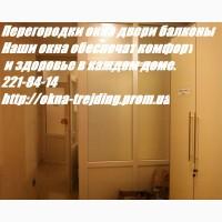 Ремонт петель Киев в алюминиевых и пластиковых дверях, продажа, замена, петли С-94