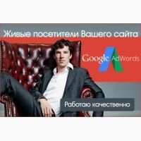 Реклама в Гугле на $80 за $20