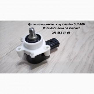 84031FG000 датчик положения кузова, корректор фар