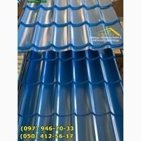 Металлочерепица синего цвета, купить синюю металлочерепицу