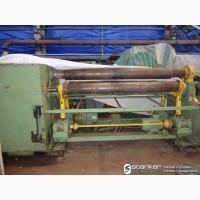 Продам вальцы ИБ -2220 трехвалковые 10-2000 мм