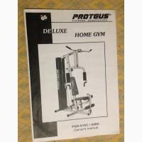 Продам фитнес станцию PROTEUS STUDIO-5 Home Gym. Модель PSS-515C