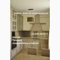 Продам 2к.кв.новом ЖК «Ливадия», Французский бульвар