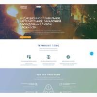 Создание сайтов, SEO продвижение, реклама, дизайн