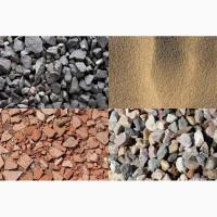 Строительный песок от производителя