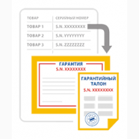 TradeManager 5.0. Модуль Гарантийный учет