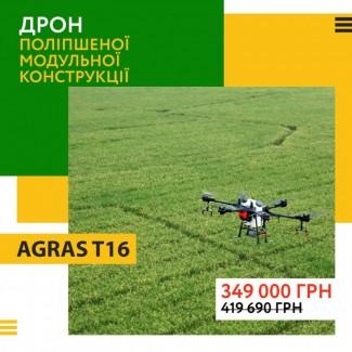 Продам дрон поліпшеної модульної конструкції AGRAS T16