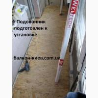 Установка подоконников. Подоконники пластиковые, деревянные.Киев