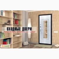 Дверь(и) входные и межкомнатные - купить недорого