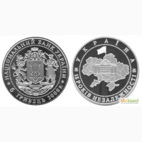 Монета 5 гривен 2006 Украина - 15 лет независимости Украины