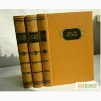 Гюстав Флобер. Собрание сочинений в 3-х томах (комплект)