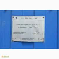 Котельная установка ТКУ 1.4 Г (продам)