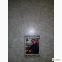Продам марку 1975г. Аветик Исаакян