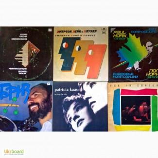 Продам большую подборку виниловых дисков (грампластинок). Мелодия и европейские фирмы