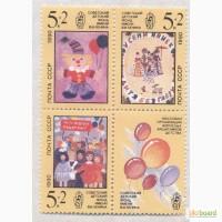 Почтовые марки СССР 1990. Сцепка 4 марок. Рисунки советских детей