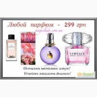 Лицензионная парфюмерия недорого