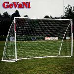 Сітки для футбольних воріт «Еліт»