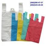 Пакеты, мешки и чехлы для одежды из полиэтилена