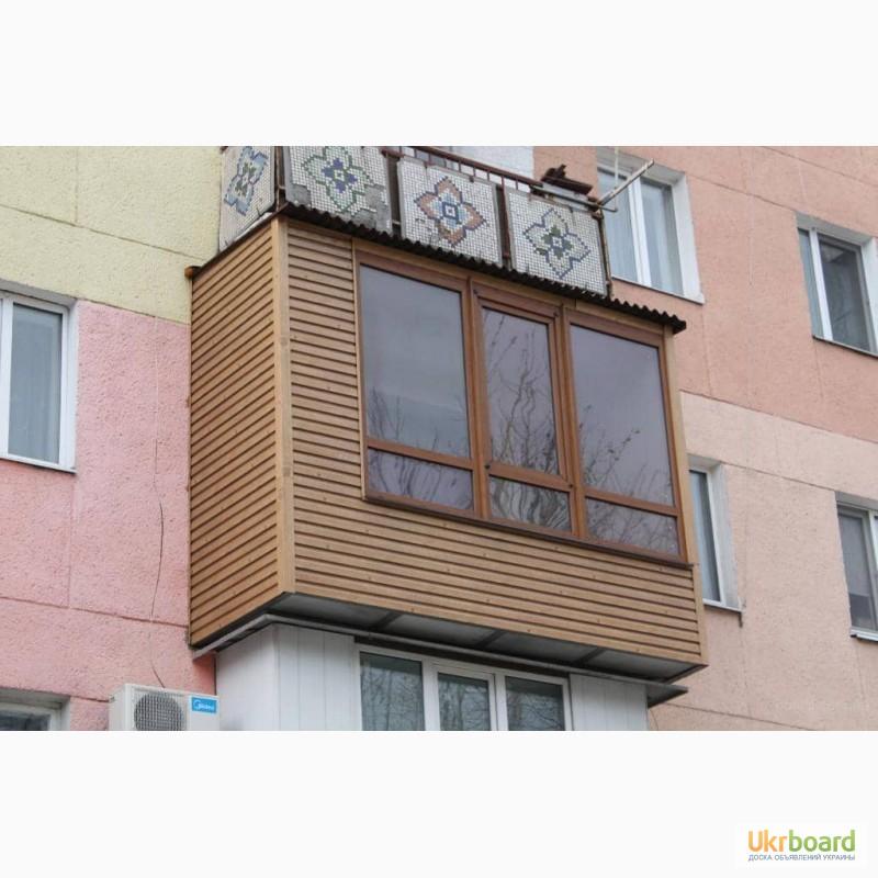 Фото к объявлению: балконы под ключ дешево - ukrboard.odessa.