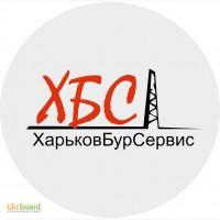 Бурение Скважин на воду в Харькове и Харьковской области, Обустройство скважин под ключ