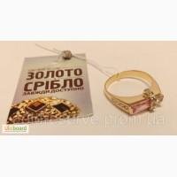 Кольцо золотое с розовым камнем. Вес 4, 02 гр