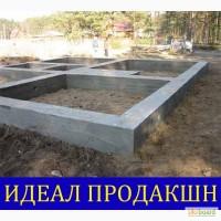 Ленточный фундамент цена в Одессе и одесской области