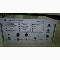 Блок управления, розжига и сигнализации БУРС-1В