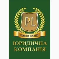 Предлагаем сотрудничество нотариусу в юридическую фирму