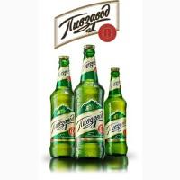 Казахстанское пиво. Первый Пивзавод, Дербес