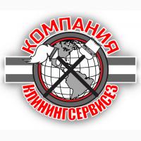 Уборка квартир после ремонта и строителей Софиевская Борщаговка