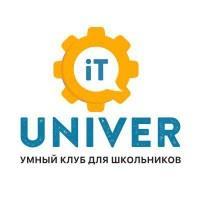 IT-Univer, IT-клуб для школьников