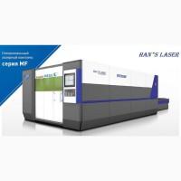 Продам станок лазерной резки Hans Laser серии MF (волоконный лазер)
