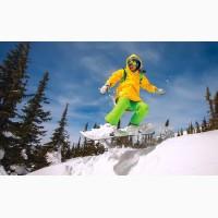 Продажа сноубордов, горных лыж в Днепре