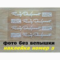 Наклейки на ручки WRC Белые номер 3, диски, дворники машины светоотражающая