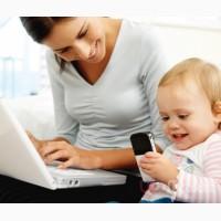 Poбота для жiнок в декpеті(онлайн)