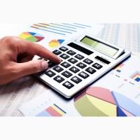 Аутсорсинговыебухгалтерские и юридические услуги для бизнеса. Качественно
