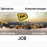 Запчасти и комплектующие на JCB 3cx 4cx, Харьков