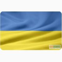 Українська мова для іноземців. Ukrainian language courses