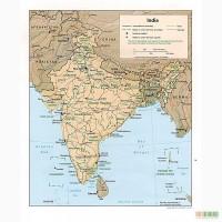Доставка из Индии