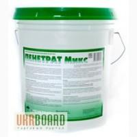 Гидроизоляция Пенетрат - надежная защита от воды