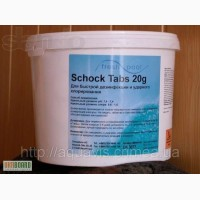 Chemoform Schock Tabs 20g. быстро-растворимый хлор