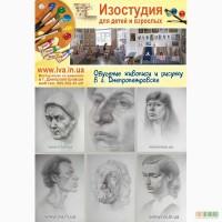 Рисунки живопись в Днепропетровске